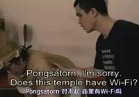 這部泰國張孝全和泰國張柏芝主演的色片,戳中了你我生活的痛點!