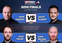 世錦賽半決賽:吉爾伯特失147仍領先希金斯 小特與黑馬難解難分