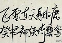 十大武俠名家——有人的地方就有江湖——金庸