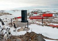 """條約協商""""護航""""南極和平利用"""