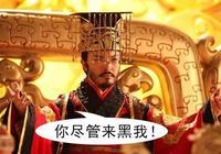 隋煬帝楊廣在位十四年,幹了三件事,為何能影響中國1400多年?