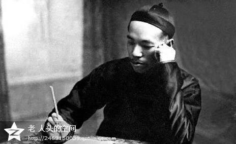 梁啟超先生是個怎樣的人?