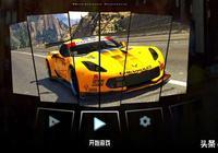 手機版俠盜獵車最高畫質mod 中端手機處理都能滿幀運行 想玩嗎