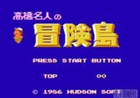 """紅白機""""名人""""錄——80年代遊戲業界的造星風潮"""