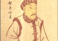 清太祖努爾哈赤究竟為什麼要殺掉自己的親弟弟?