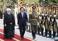 怎麼看待哈梅內伊稱,日本將繼續購買伊朗石油,日本購買伊朗石油得到特朗普同意了嗎?