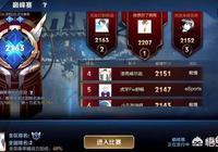 韓涵2163分登巔峰賽第二,關鍵局隊友花木蘭1打5反殺4個帶飛,他是萬年老二及混子嗎?