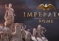 《大將軍:羅馬》STEAM發行,0day即遭CODEX組破解