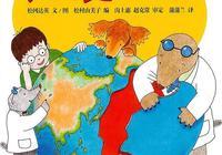 關於地震方面的童書繪本有哪些?