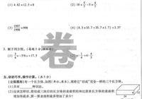 小升初名校真題19:清華學長推薦,學霸的必備試題