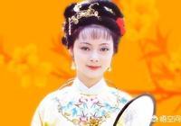 """《紅樓夢》薛寶釵比王熙鳳小,出身也差不多,為什麼敢叫王熙鳳""""鳳丫頭""""?"""