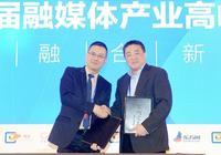上海銀行與東方網簽署銀企戰略合作協議