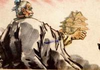 魯班發明了什麼工具 有眼不識泰山的魯班
