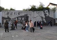 今日頭條攝影大賽 紹興老街——魯迅故里