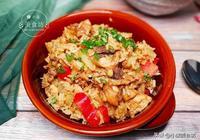米飯還能這樣煮?飯菜一鍋出,我家大米不夠了,孩子隔2天就要吃
