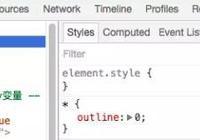 超詳細的Chrome瀏覽器調試