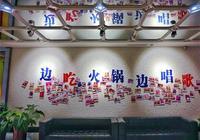 一千零一天吃遍中國,去重慶吃著火鍋唱著歌