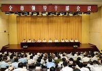 張國華:這次省委常委會,把徐州提到了前所未有的戰略位置!