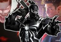 索尼影業:獨立電影《毒液》至少在第一部裡蜘蛛俠不會出現