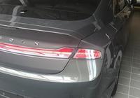 美式豪華新貴 林肯MKZ 2.0T提車秀
