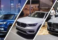 國產沃爾沃XC40/寶馬7系領銜 一週上市新車前瞻