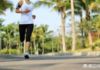 大家好,我想問一下。跑完步膝蓋巨疼,現在不敢跑了,具體就是膝蓋骨下邊內側疼?