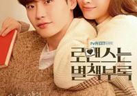 韓劇迷們有劇追了!6部熱門韓劇即將開播!你追哪一部?