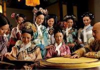 三宮六院七十二嬪妃 竟是一種謙虛的說法?