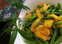 蘆筍炒雞蛋