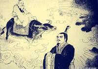 老子唯一徒弟尹喜出生於天水