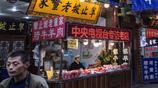 為什麼遊客來西安必到回民街吃美食 原來央視在這專訪了這麼多店