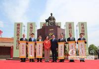 紀念譚鑫培誕辰170週年系列活動在江夏啟幕