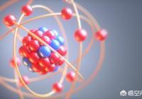 人用中子轟鈾,做出了原子彈。科學家現在繼續轟擊,會有新的恐怖的東西出來嗎?