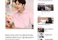 「2PM」「新聞」170518 燦盛話劇《我的愛我的新娘》首次挑戰話劇的現實丈夫