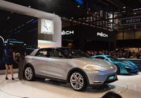 北汽高端品牌發佈首款SUV,軸距2米9,配貫穿大屏科技感十足