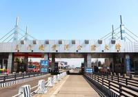 黃河上這座橋,江澤民曾經為其題名