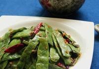 吃扁豆有什麼好處?扁豆有什麼功效和作用?