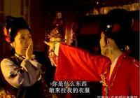 探春怒罵邢夫人的陪房,王熙鳳為何笑了?