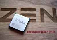 CPU的IPC性能是什麼意思?通俗易懂科普處理器IPC性能含義