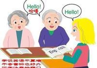 老年人使用智能手機(九)不會英語不用怕,裝一款軟件就能出國啦