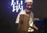 最具立體感餐廳:王府井·漫火鍋