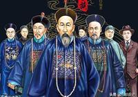 曾國藩對朝廷寄予厚望,可慈禧召見他之後,這才明白大清沒救了