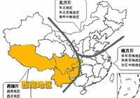 """西部又增一條""""國家級""""高鐵規劃,將投資1170億跨3省共設18個站"""