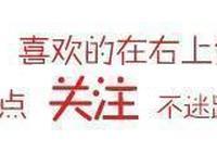 """春節回村前VS回村後,美女秒變""""村姑"""",網友:啊!辣眼睛"""
