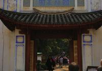 騰衝紀行之六:國殤墓園——難以忘卻的懷念