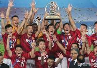 亞冠附加賽東亞區大結局!中日韓四隊全部晉級,恆大獲得利好籤位