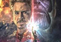 《復仇者聯盟4》曝最新概念海報!鋼鐵俠犧牲,眾英雄為託尼送行