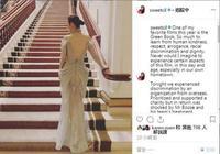 甄子丹妻子汪詩詩炮轟老外歧視華人:我坐下來就對不起子女