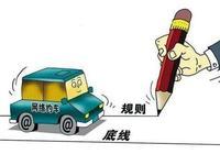 網約車合規之路難走,解決司機保障問題才是關鍵