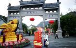 雲南騰衝:熱海公園裡面來的陝西客人留下的圖集